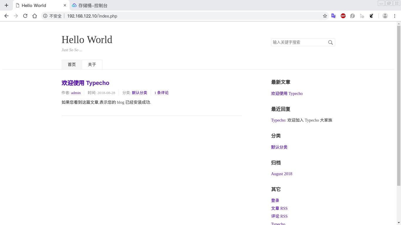 typecho_blog